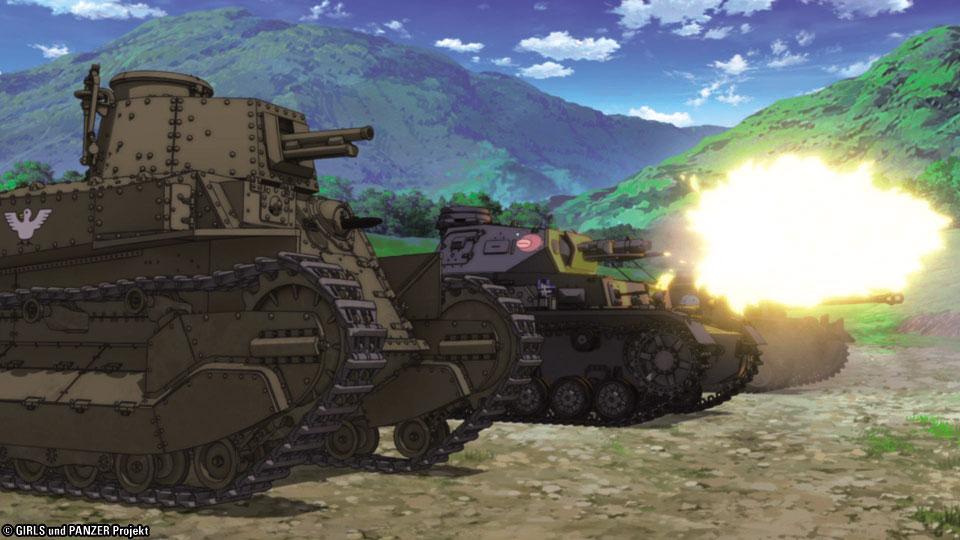 GUP tanks